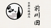 京都の地酒処 前川田